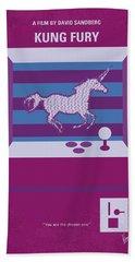 No770 My Kung Fury Minimal Movie Poster Hand Towel by Chungkong Art