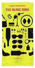 No784 My The Bling Ring Minimal Movie Poster Bath Towel