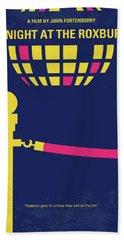 No864 My A Night At The Roxbury Minimal Movie Poster Bath Towel