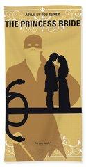 No877 My The Princess Bride Minimal Movie Poster Bath Towel