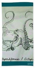 Octopodiformes Octopus Bath Towel by Scott D Van Osdol