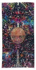11-offspring While I Was On The Path To Perfection 11 Bath Towel