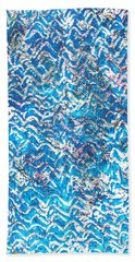 23-offspring While I Was On The Path To Perfection 23 Hand Towel