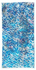 23-offspring While I Was On The Path To Perfection 23 Bath Towel