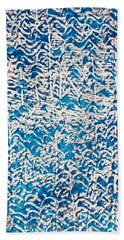 25-offspring While I Was On The Path To Perfection 25 Hand Towel