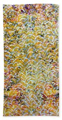 26-offspring While I Was On The Path To Perfection 26 Bath Towel