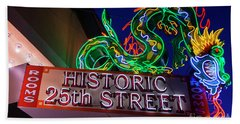 Ogden's Historic 25th Street Neon Dragon Sign Bath Towel by Gary Whitton