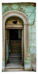 Old Arched Doorway Bath Towel