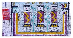 Old Indian Mural Bath Towel