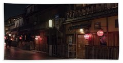Old Kyoto Lanterns, Gion Japan Bath Towel