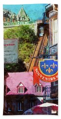 Old Quebec City Funicular Bath Towel