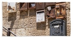 Old  Mailboxes In Jerusalem Bath Towel