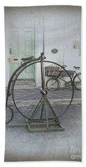 On Your Bike Bath Towel