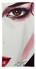 One Decision Bath Towel
