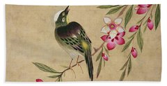 One Of A Series Of Paintings Of Birds And Fruit, Late 19th Century Bath Towel