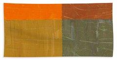 Orange And Grey Bath Towel