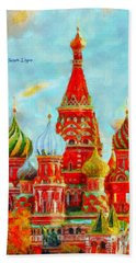 Ortodox Moscow  - Val D'orcia Style -  - Da Hand Towel