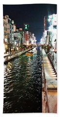 Osaka Waterway  Bath Towel