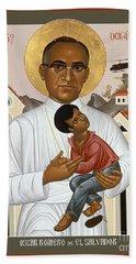 St. Oscar Romero Of El Salvado - Rlosr Bath Towel