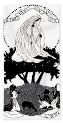 Our Lady Of Fatima - Dpolf Bath Towel