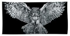 Owl 1 Bath Towel
