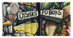 Oyster Poboys Bath Towel