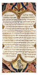 Page From A Hebrew Bible With Birds, 1299  Bath Towel