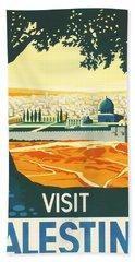 Palestine Bath Towel
