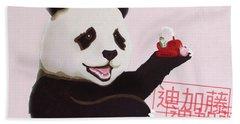 Panda Joy Pink Bath Towel