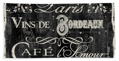 Paris Bistro  Hand Towel by Mindy Sommers