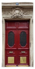 Paris Doors No. 17 - Paris, France Bath Towel