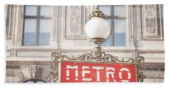 Paris Metro Sign Architecture Bath Towel by Ivy Ho