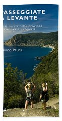 Passeggiate A Levante - The Book By Enrico Pelos Bath Towel