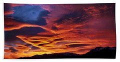 Bath Towel featuring the photograph Patagonian Sunrise by Joe Bonita