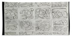 Bath Towel featuring the drawing Pen Cover And Mushroom Abstracts by Mudiama Kammoh