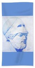 Pericles Bath Towel