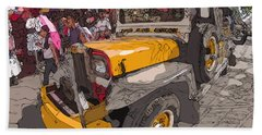 Philippines 1261 Jeepney Bath Towel