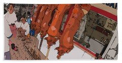 Philippines 4057 Lechon Hand Towel