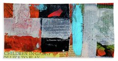 Play Party Abstract Bath Towel