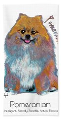 Pomeranian Pop Art Bath Towel