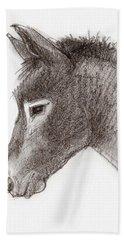 Portrait Of A Mule Bath Towel