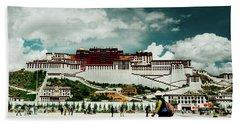 Potala Palace. Lhasa, Tibet. Yantra.lv Bath Towel