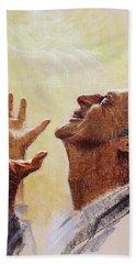 Praise. I Will Praise Him  Hand Towel