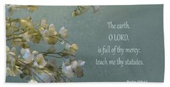 Psalms 03 Hand Towel