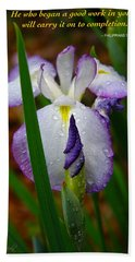 Purple Iris In Morning Dew Hand Towel