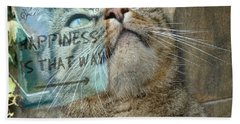 Bath Towel featuring the digital art Purrrrrrrrrrrrrrrrrrrrrrrrfect by Paul Lovering
