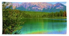 Pyramid Mountain Over Teal Waters Bath Towel