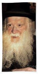 Bath Towel featuring the photograph Rabbi Yehudah Zev Segal by Doc Braham