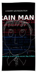 Rain Man Movie Poster  Bath Towel