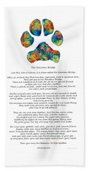 Rainbow Bridge Poem With Colorful Paw Print By Sharon Cummings Bath Towel